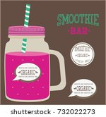 mason jar with cover and straw  ... | Shutterstock .eps vector #732022273