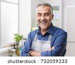 confident smiling man posing in ... | Shutterstock . vector #732059233