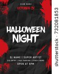 halloween party poster with...   Shutterstock .eps vector #732081853