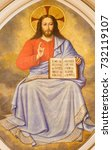 Small photo of LONDON, GREAT BRITAIN - SEPTEMBER 17, 2017: The fresco of Jesus Christ the Teacher in church St. Martin, Ludgate by unknown artist.