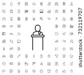 speaker icon. set of outline... | Shutterstock .eps vector #732119707