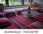 arabic setting for a majlis...   Shutterstock . vector #732126787