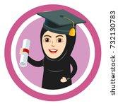 fresh graduate female muslim... | Shutterstock .eps vector #732130783