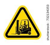 danger forklift trucks sign   Shutterstock .eps vector #732134353