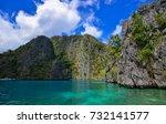 seascape of coron island ... | Shutterstock . vector #732141577