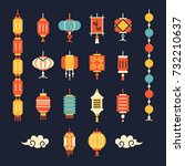 chinese lanterns icons set.... | Shutterstock .eps vector #732210637