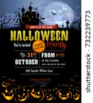 halloween party invitation with ... | Shutterstock .eps vector #732239773