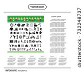 basic vector sports icon set   | Shutterstock .eps vector #732248737