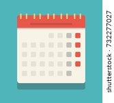 flat calendar icon. calendar on ...