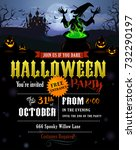 halloween party invitation with ... | Shutterstock .eps vector #732290197