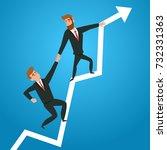 businessman help workmate.... | Shutterstock .eps vector #732331363