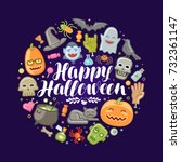 happy halloween. holiday ... | Shutterstock .eps vector #732361147