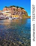 islands of lipari archipelago... | Shutterstock . vector #732375307