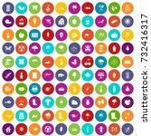 100 garden stuff icons set in... | Shutterstock . vector #732416317