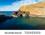 old slate quarry called the...