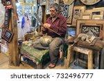 fars province  shiraz  iran  ... | Shutterstock . vector #732496777