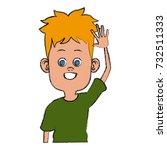 cute and funny boy cartoon | Shutterstock .eps vector #732511333