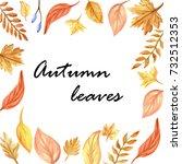 autumn leaves watercolor | Shutterstock . vector #732512353