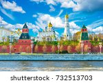 Moscow Kremlin. Towers Of The...