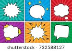Retro comic empty speech bubbles set on colorful background. Vector illustration, vintage design, pop art style. | Shutterstock vector #732588127