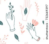 seamless pattern with hands on... | Shutterstock .eps vector #732669397