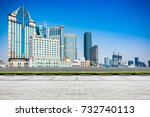 waitan building in shanghai.... | Shutterstock . vector #732740113
