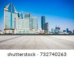 waitan building in shanghai.... | Shutterstock . vector #732740263