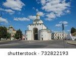 russia  vladimir    august 13 ... | Shutterstock . vector #732822193