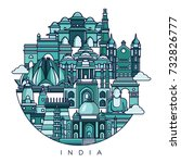 india detailed famous monuments ... | Shutterstock .eps vector #732826777