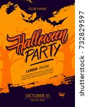 halloween party poster with... | Shutterstock .eps vector #732829597