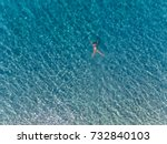 top view of young woman in... | Shutterstock . vector #732840103