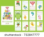 calendar 2018. cute owls and... | Shutterstock .eps vector #732847777