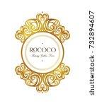 vector vintage frame  ornate... | Shutterstock .eps vector #732894607