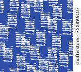 tie dye pattern. japanese print.... | Shutterstock .eps vector #732896107