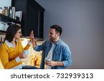 couple enjoying coffee time and ... | Shutterstock . vector #732939313
