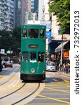 Wanchai  Hong Kong   March 26 ...