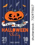 halloween party illustration... | Shutterstock .eps vector #732975817