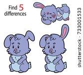 vector illustration of kids... | Shutterstock .eps vector #733001533
