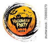 halloween party. vector... | Shutterstock .eps vector #733003273