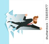 businessman breaking the wall.... | Shutterstock .eps vector #733055977