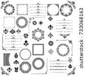 vintage set of vector... | Shutterstock .eps vector #733068163