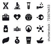 16 vector icon set   dna ... | Shutterstock .eps vector #733076653