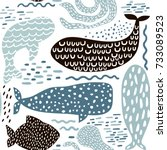 seamless pattern with sea... | Shutterstock .eps vector #733089523