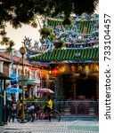 Small photo of Colorful Chinese temple - The Yap Kongsi Temple on Armenian Street - George Town, Penang, Malaysia - November 2016
