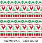 new year's christmas pattern... | Shutterstock .eps vector #733113223