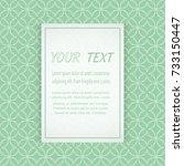 card  invitation  cover... | Shutterstock .eps vector #733150447