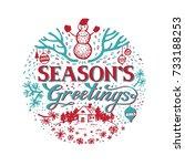 lettering seasons greetings for ... | Shutterstock .eps vector #733188253