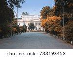 Small photo of Baagh e Jinnah park and Jinnah Library