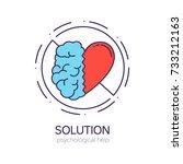 united brain and heart halves.... | Shutterstock .eps vector #733212163