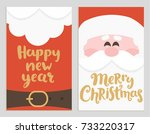 santa's message banners for... | Shutterstock .eps vector #733220317
